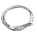 Patch cord FTP CAT5e 1m